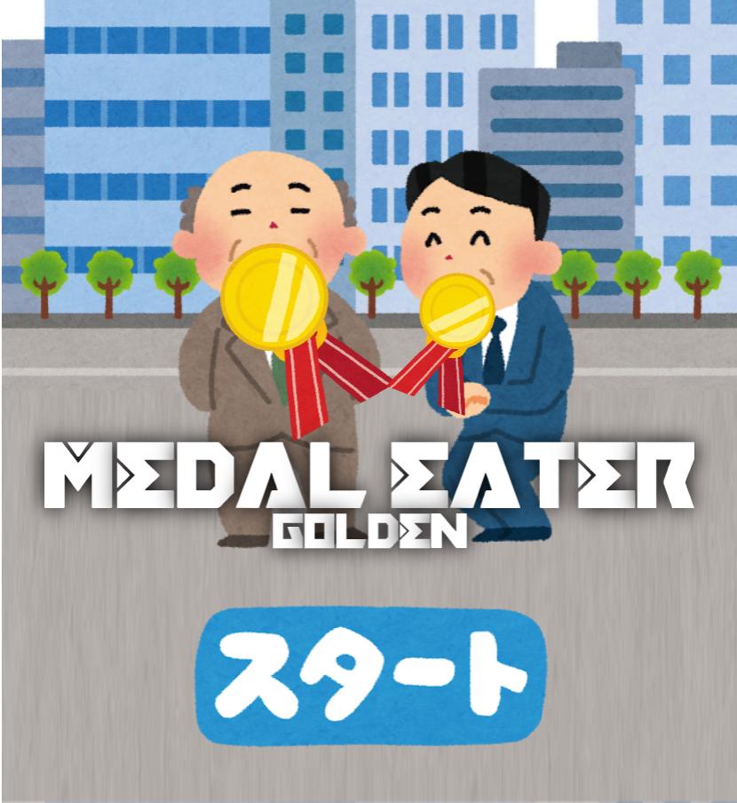 MEDAL EATER GOLDEN