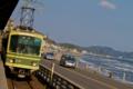 2011年4月25日 江ノ電鎌倉高校前