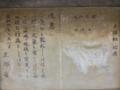 2012年10月26日 佐賀県唐津虹の松原