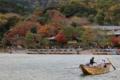 2015年11月24日 京都嵐山