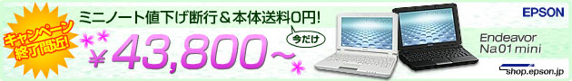 20090325163052