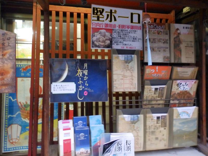 F:ID:garadanikki:20170904165940j:平野