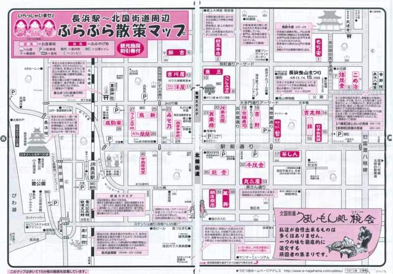 F:ID:garadanikki:20170905131439j:平野