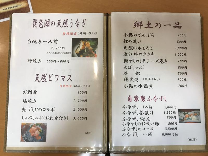 F:ID:garadanikki:20170905185510j:平野