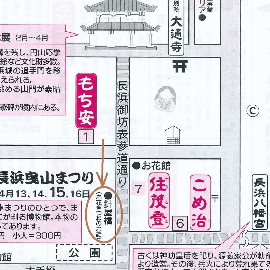 F:ID:garadanikki:20170906115247j:平野