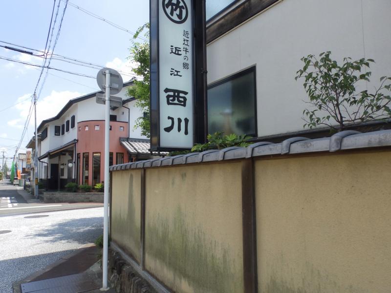 F:ID:garadanikki:20170912132550j:平野