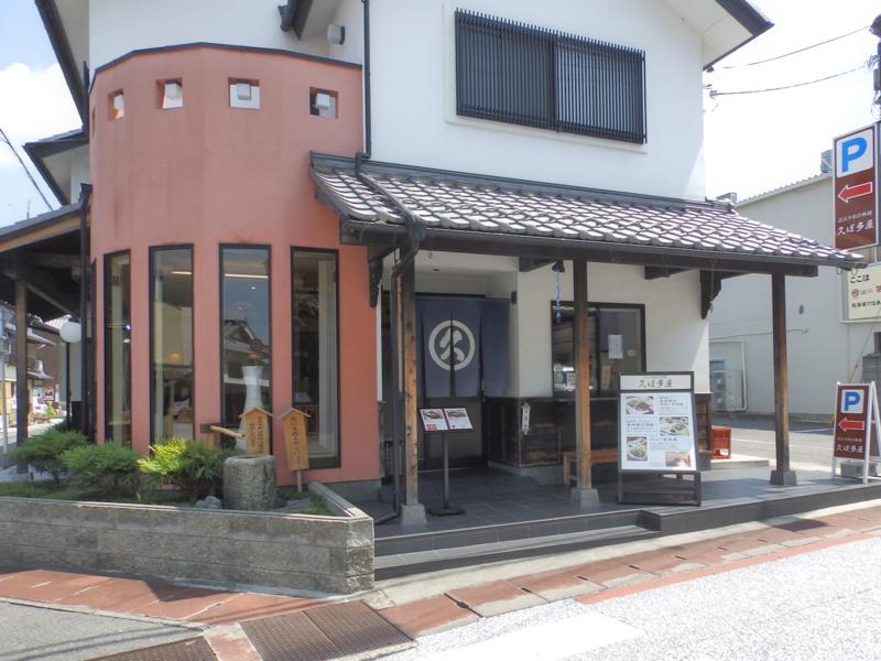 F:ID:garadanikki:20170912132551j:平野