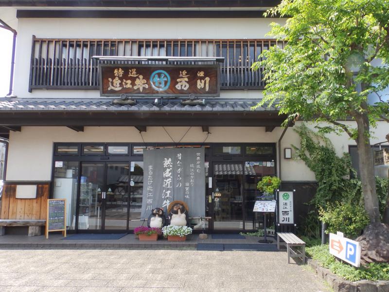 F:ID:garadanikki:20170912132552j:平野
