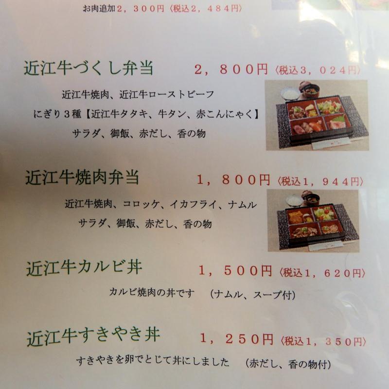 F:ID:garadanikki:20170912132557j:平野