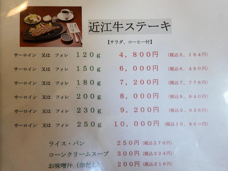 F:ID:garadanikki:20170912132558j:平野