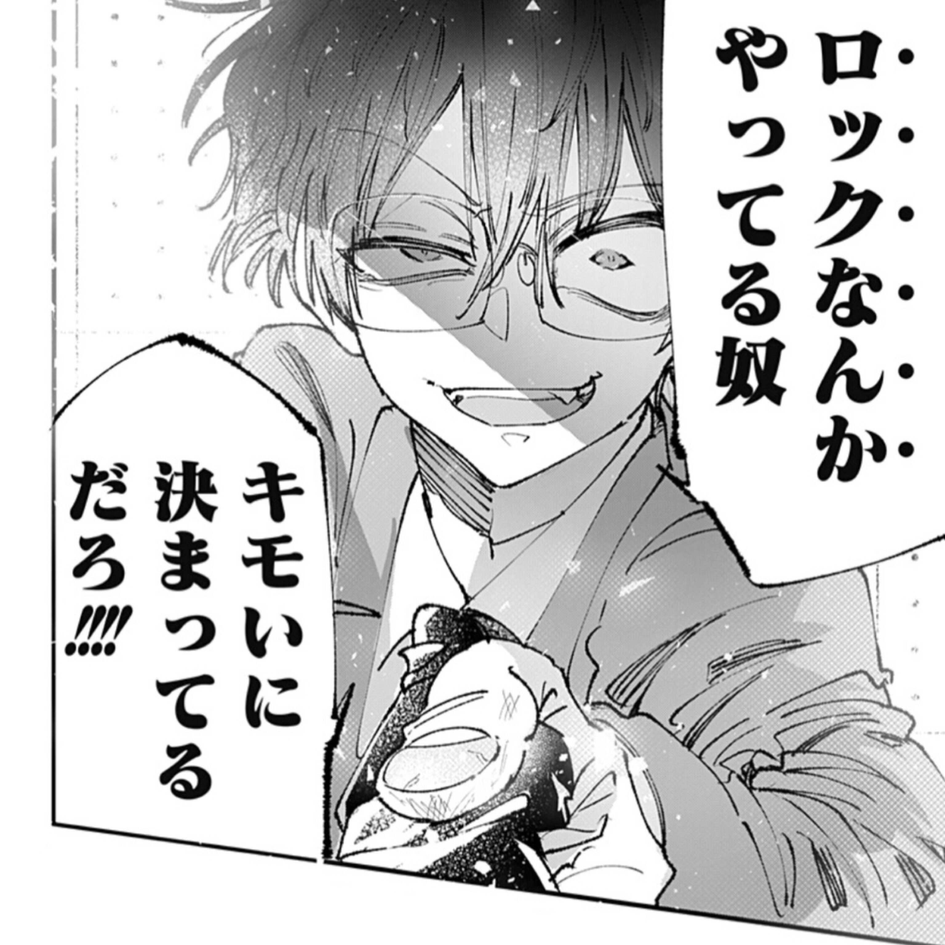 引用元:ロッキングユー!!!