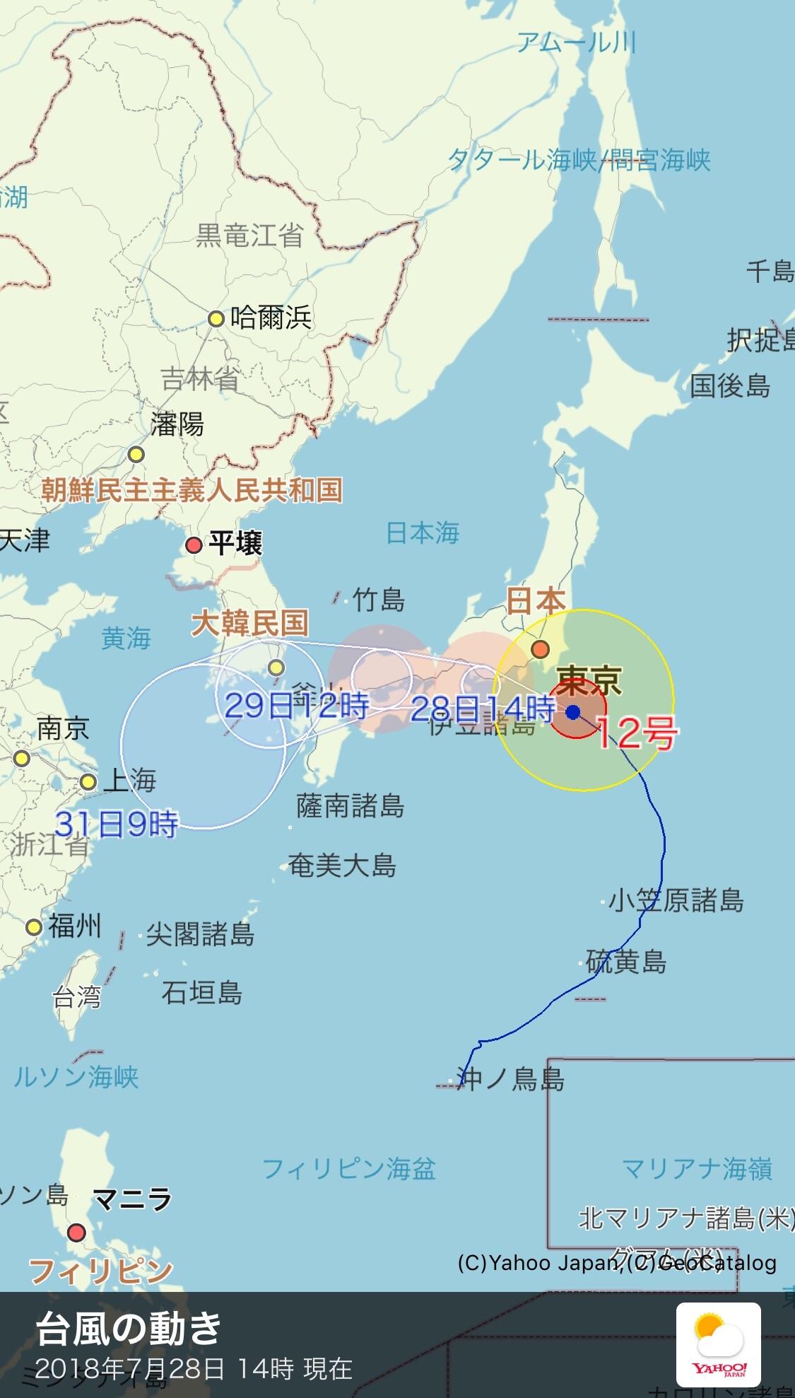 西進するという異例の進路をとった2018年の台風12号「ジョンダリ」.画像はヤフー天気の2018年7月28日14時の予想進路.