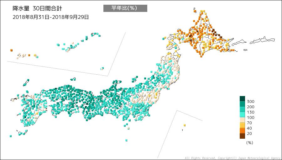 2018年9月の日本の降水量。