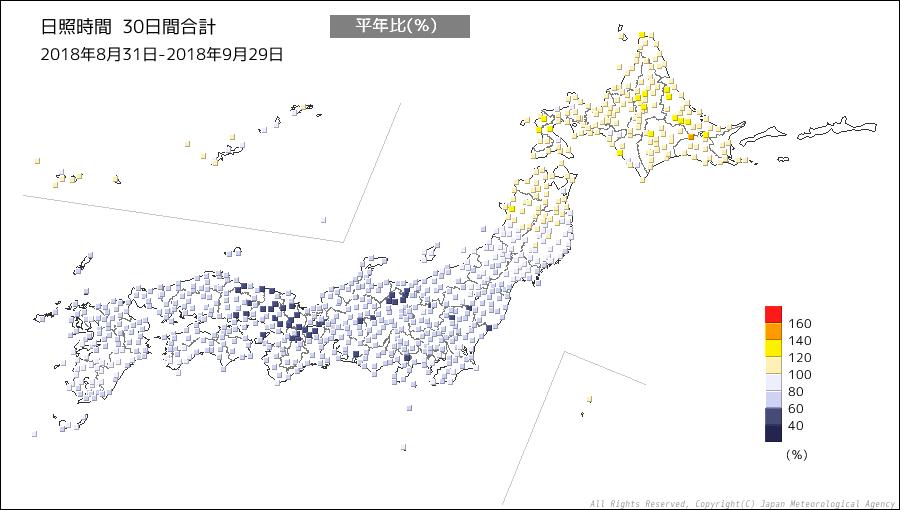 2018年9月の日本の日照時間。