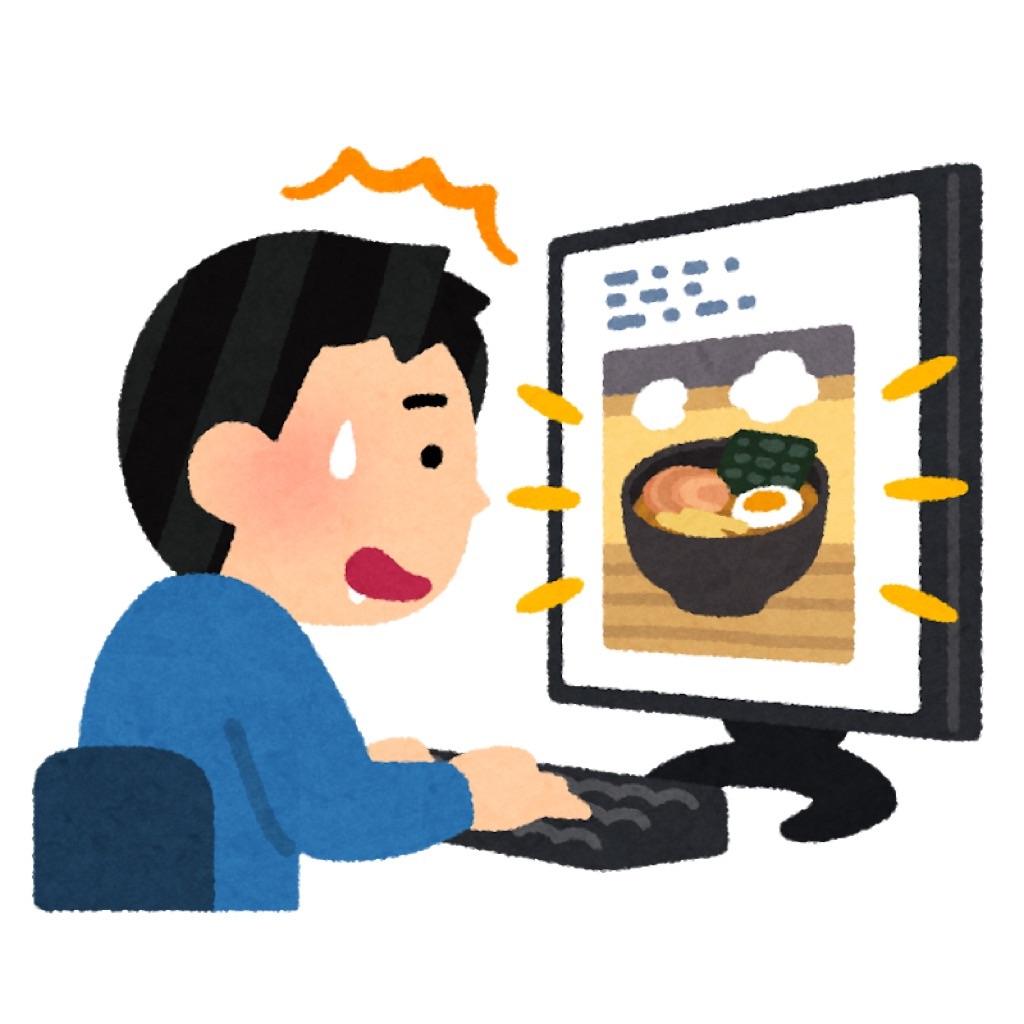 いらすとやさんの空腹時に美味しそうな食べ物の画像をSNSなどで見せられて余計お腹が減っている人のイラスト,飯テロのイラスト.