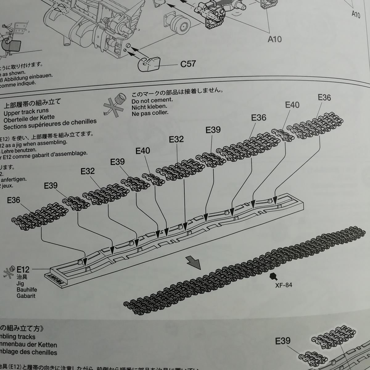 f:id:garage105:20210110144349j:plain