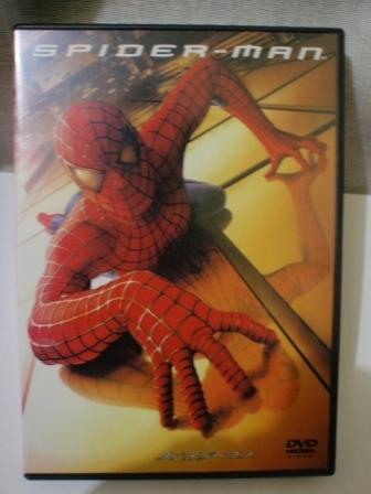 スパイダーマン DVD $2