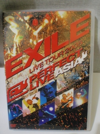 EXILEライブツアー2005 2枚組みDVD $5