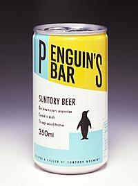 ペンギンズ・バー