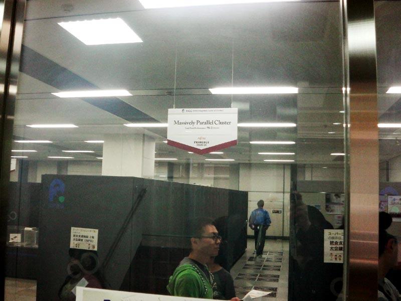 理化学研究所の一般公開