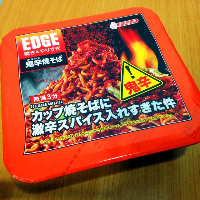 エースコック EDGE 鬼辛焼そば カップ焼きそばに激辛スパイス入れすぎた件