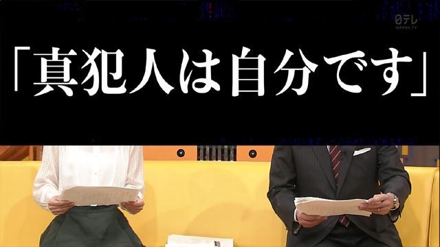 滝沢市のAKB48握手会の速報 バンキシャ!