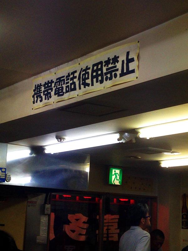 赤羽・板橋酒場めぐり