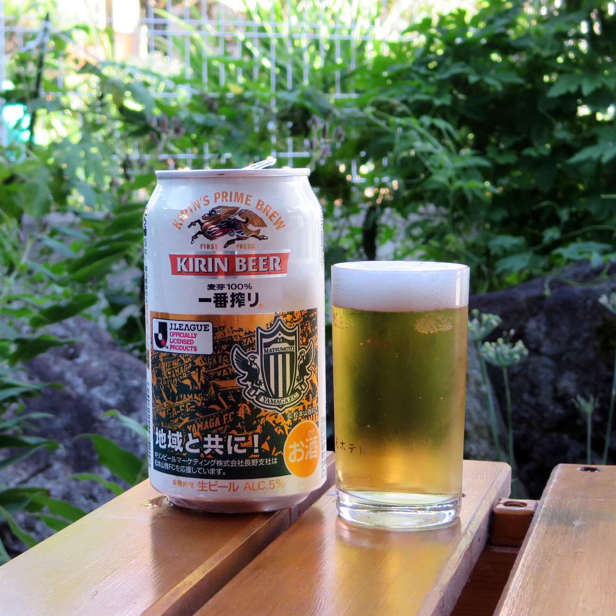 キリン一番搾り松本山雅デザイン缶