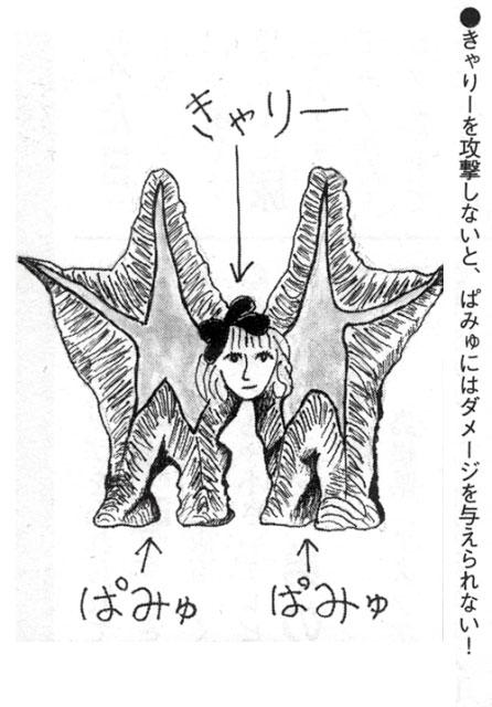 切りグラフふせんで作るウルトラマン&ウルトラ怪獣発刊記念展
