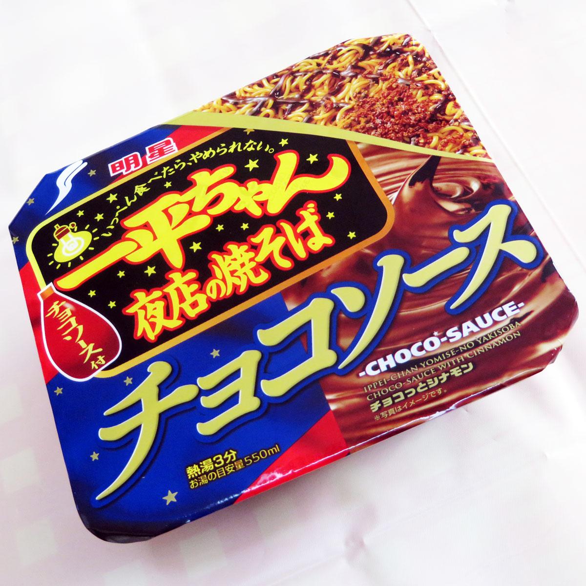 明星一平ちゃん夜店の焼そばチョコソース