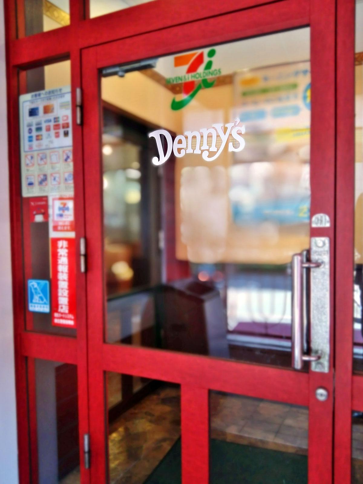 デニーズの新モーニングサービス