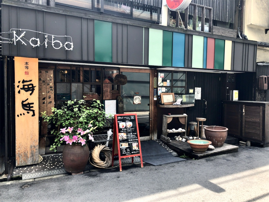f:id:garakuta88blog:20190510211958j:image
