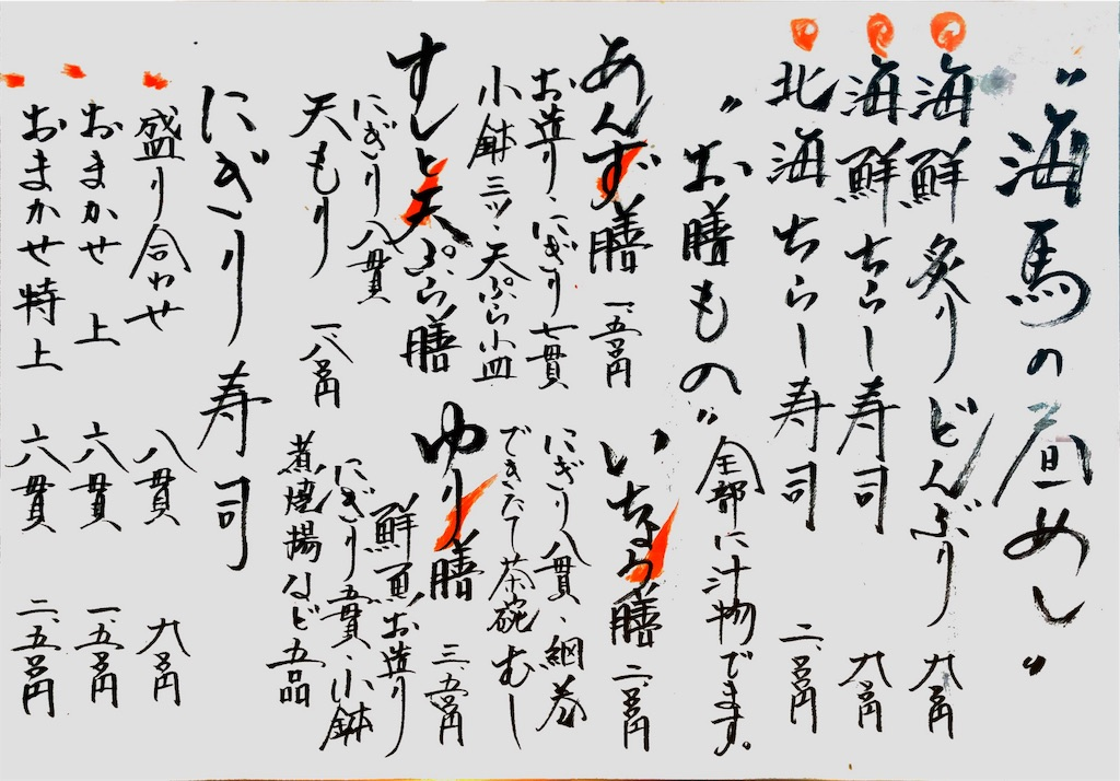 f:id:garakuta88blog:20190510212517j:image