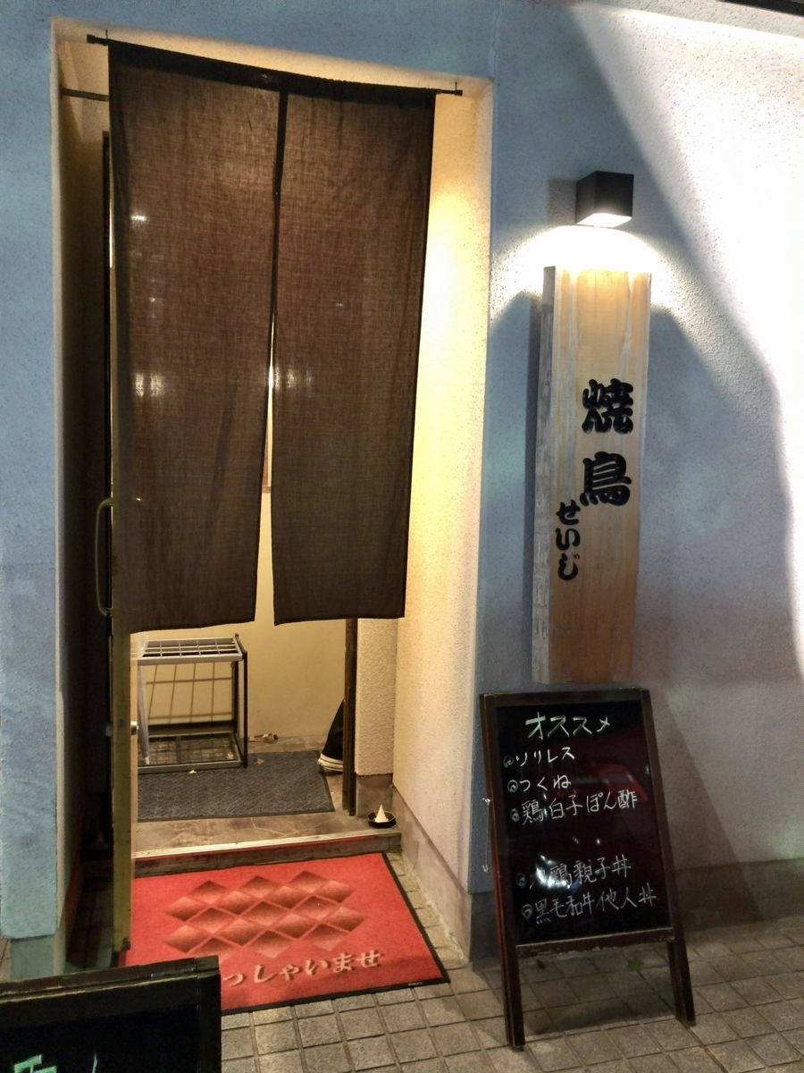 f:id:garakuta88blog:20190601213007j:plain