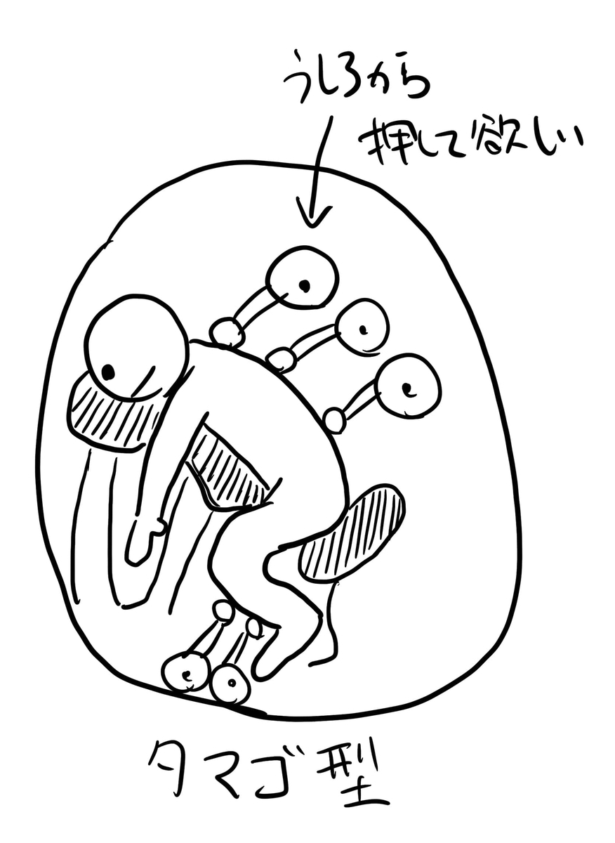 f:id:garakuta88blog:20190608163522j:plain