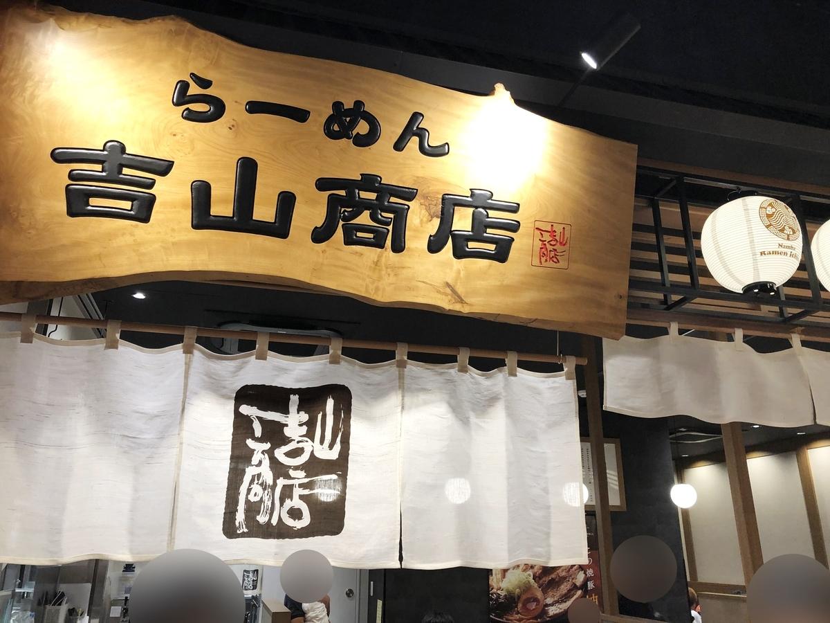 f:id:garakuta88blog:20190609160134j:plain