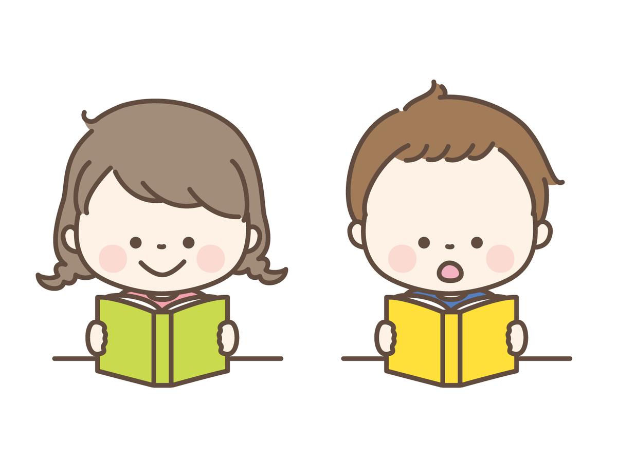 f:id:garakuta88blog:20190614205858j:plain