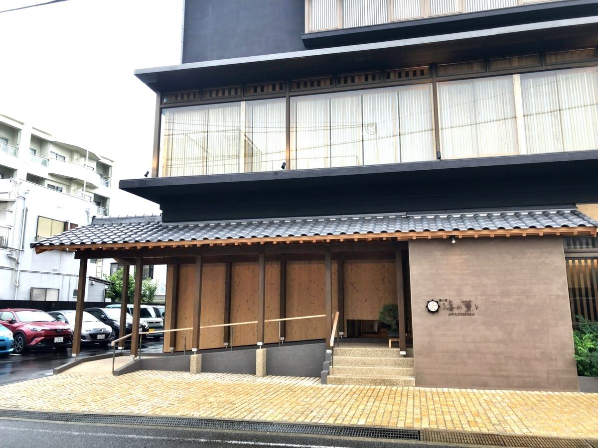 f:id:garakuta88blog:20190618095315j:plain