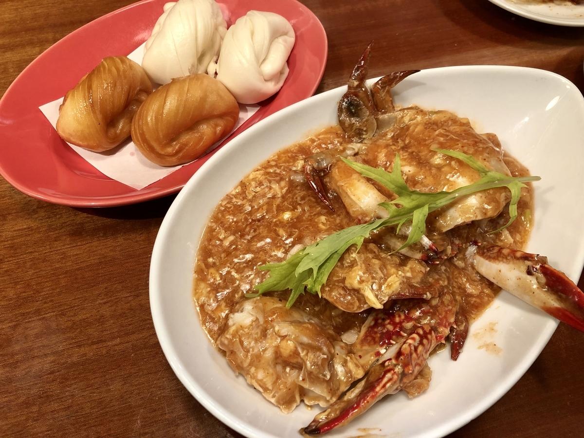 ヒルマン HILLMAN なんば シンガポール料理