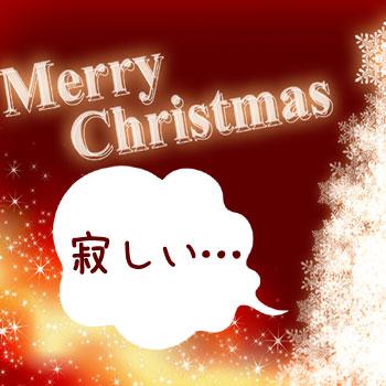 ピエリ守山クリスマス