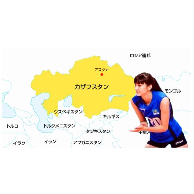女子バレー・カザフスタン代表のサビーナ選手(Altynbekova Sabina)