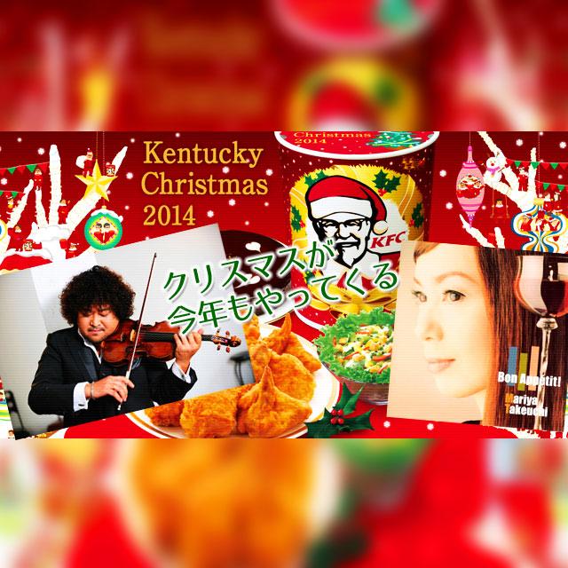 ♪クリスマスが今年もやって来る〜
