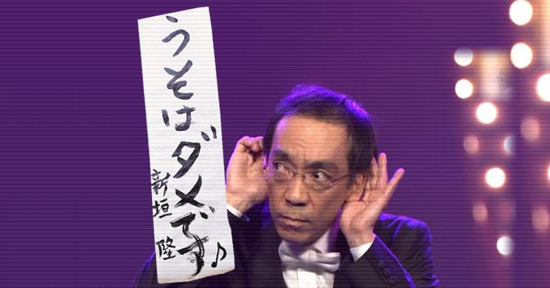 ゴーストライター新垣隆氏