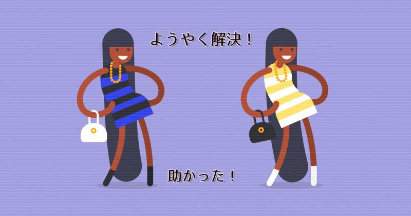 例のドレスの色「白と金」が「青と黒」に