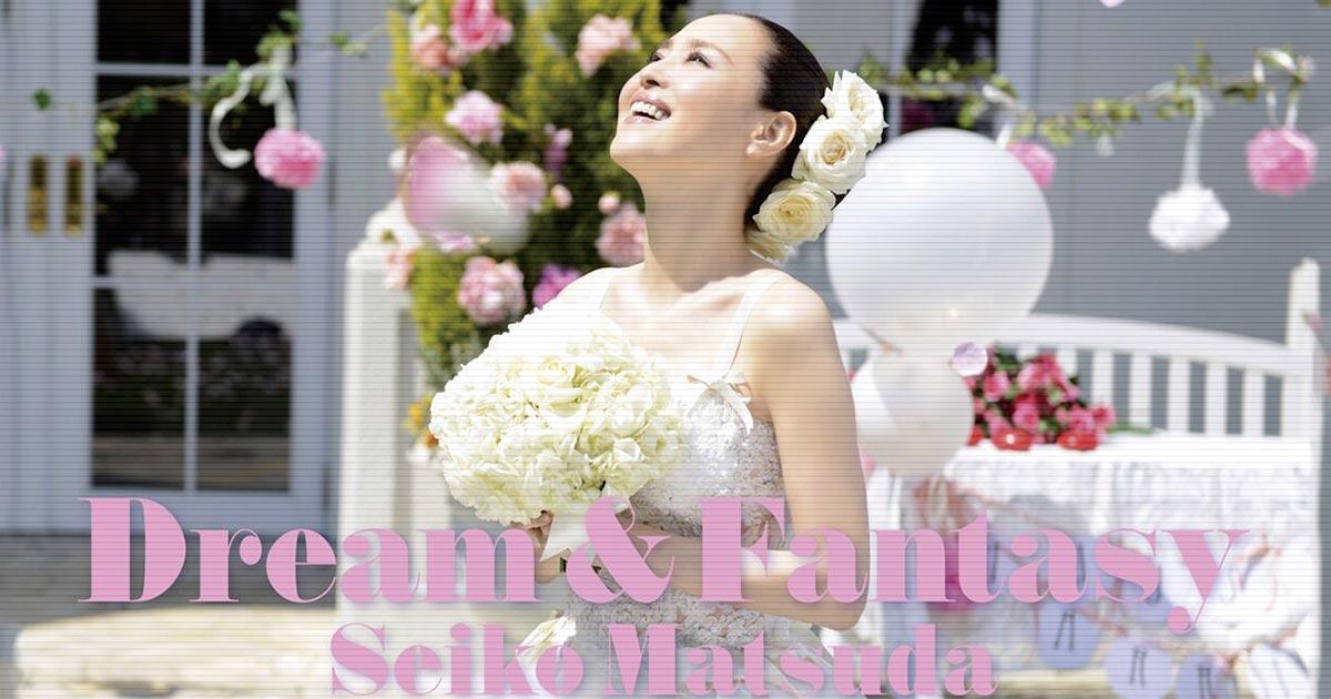 松田聖子再々婚