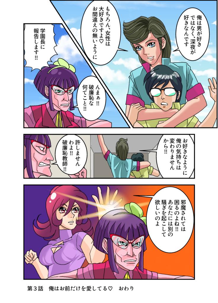 f:id:garakutakurabu:20180630003442j:plain