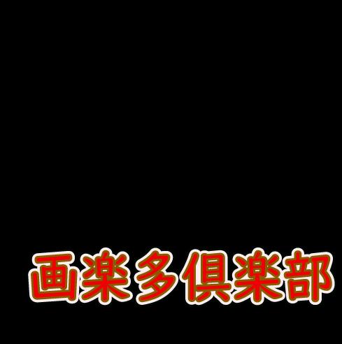 f:id:garakutakurabu:20181021231539p:plain