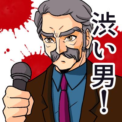 f:id:garakutakurabu:20181108213607p:plain