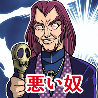 f:id:garakutakurabu:20181108213626p:plain