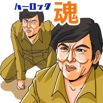 f:id:garakutakurabu:20190316231500p:plain